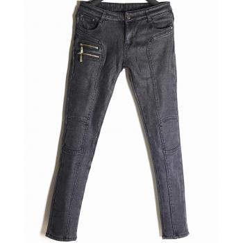 Stretch significantly thin metal light perception feet thick pencil skinny jeans